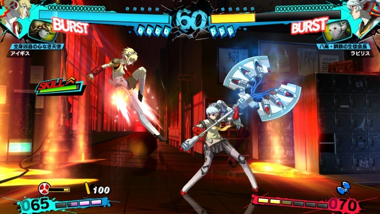 http://img2.looper.com/img/gallery/fighting-games-you-can-dominate-with-one-move/persona-4-arena-ultimax-instant-kills-1457468055.jpg