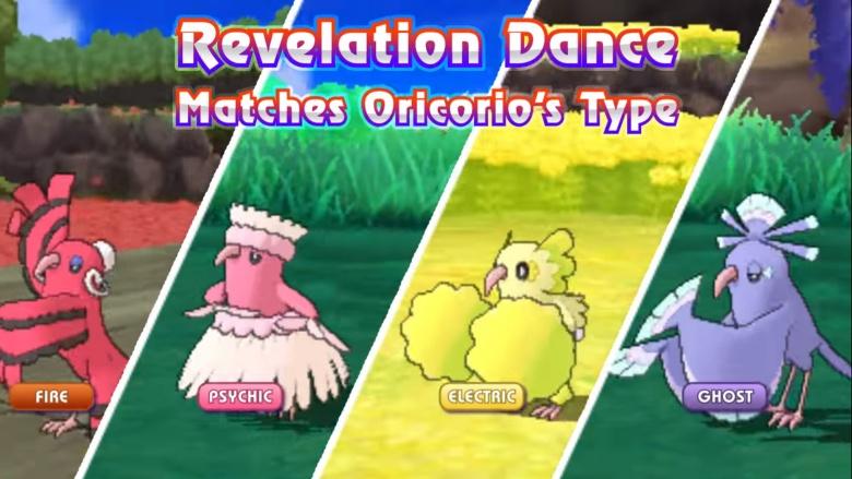 how to get oricorio in pokemon moon